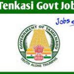 Thanjavur DCPU Recruitment