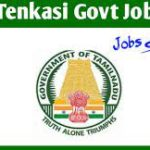 Latest TN Govt Jobs 2021